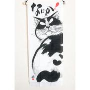 手ぬぐい 和柄 ねこ なにか! 蔵馬工房 日本製 手拭い 猫 クリックポスト対応